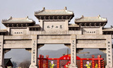 北京/洛阳/登封/郑州/北京4晚5天 4Nights & 5 Days Tour In Beijing/Luoyang/Dengfeng/Zhengzhou/Beijing